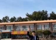 '계약우정' 이신영, 훈훈한 교복 맵시 '청춘물 현실화'
