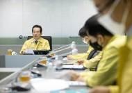 """中 빗장 잠근 날···정부 """"입국금지보다 검역강화 우선 논의"""""""