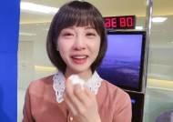 방송인 김민아, SNS에 눈물 사진.. '기상캐스터 업무 종료'