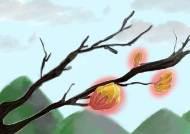 [더오래]이겨내자, 눈보라 속에서도 봄 준비한 꽃망울처럼…
