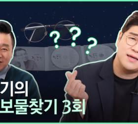 "[<!HS>생활보물<!HE>] ""임영웅 결승곡이 아버지 작품"" 트로트계 '금수저' 박구윤"