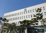 지청장 보좌 직원 두 얼굴···'53억 사기 의혹' 정읍 뒤집어졌다