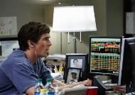 [더오래] 위기는 투자 기회? 섣불리 뛰어들지 말아야 하는 이유