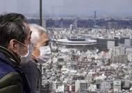 """일본 요미우리 """"도쿄올림픽, 내년 5~6월 개최안 부상"""""""