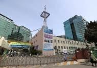 구로 만민중앙교회 신도 70명 무안 만민교회 행사 참석