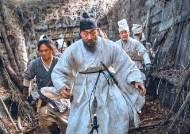 """폴란드어로 """"세자 저하""""…'킹덤2' 넷플릭스 흥행의 숨은 공신"""