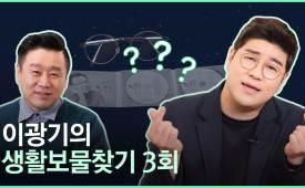 """생활보물 """"임영웅 결승곡, 아버지 작품"""" 트로트계 '금수저' 박구윤"""