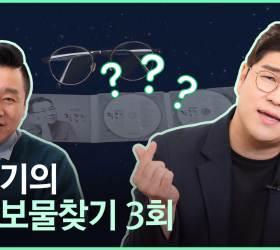 "[<!HS>생활보물<!HE>] ""임영웅 결승곡, 아버지 작품"" 트로트계 '금수저' 박구윤"