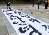 대전, 40대 여성 관련 감염 확산.. 29일 60대 여성 추가 확진