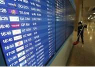 경남 해외입국자 줄줄이 확진...전체 확진자 91명으로 늘어