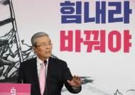 """돌아온 김종인의 첫 메시지 """"코로나 예산 100조 확보해야"""""""