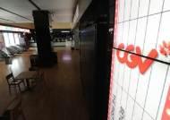 극장가도 착한 건물주…문 닫을뻔한 CGV 2곳 되살렸다