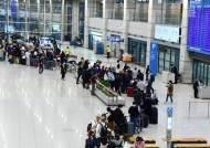 또 해외입국자 확진...부산 해외입국 확진자 12명으로 늘어