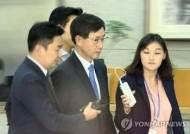 '사이버사 정치 댓글' 연제욱 전 사령관 금고 2년 확정
