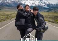 적재, '트래블러' OST 대미 장식..오늘(29일) '바람' 발매
