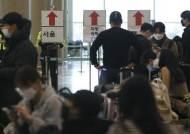 韓 '코로나 피난처' 논란에…외국인 시설격리 이용료 물린다
