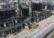[경제 브리핑] SK에너지, 1조원 투자한 저유황유 설비 시운전 성공