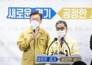 """경기도교육감 """"온라인 개학 무리…휴업 2주 더 연장해야"""""""