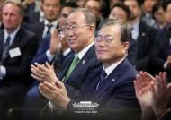 도쿄올림픽 따라 줄취소…서울 P4G 정상회의도 연기 가닥