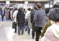 서울시, 소상공인에 월 최대 50만원 고용유지 지원금 준다