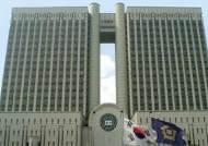 45년만에 무죄 판결 '재일동포 간첩조작'…11억원 보상받는다