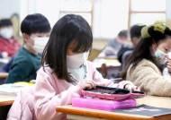 유치원생·초등학교 1·2학년용 보건마스크 305만장 비축 완료