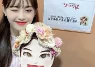 """이달의 소녀 츄 """"'복면가왕' 의미있는 경험, 성장의 한 걸음"""""""