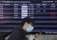 """일본, 韓·美·中 입국거부 임박…외교부 """"그런 방향일 듯"""""""