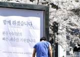"""코로나 전쟁 두달, 이젠 의료진도 위험하다…""""공황장애까지"""""""