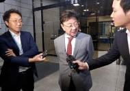 """최성해 """"조국·유시민·김두관 '정경심 얘기대로 해달라' 요구"""""""
