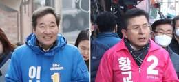 종로·광진을·동작을·서대문갑·강남갑 서울 승부처 5곳 중 4곳 민주당 우세