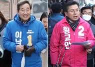 [총선D-16 여론조사] 서울 승부처 5곳 중 4곳 민주당 우세