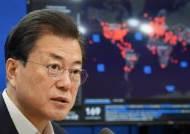 [미리보는 오늘] 與, 전국 70% 가구 100만원…文대통령 결심만 남았다