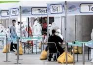 해외발 코로나 파도 밀려오자 이제서야 문 닫는 한국