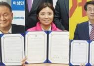 """대전 유성을 여야 후보 3명 """"주민자치회법 입법 적극 추진"""" 약속"""