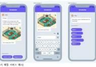 김정주 넥슨 창업자의 새 사업은 게임 접목 트레이딩 플랫폼
