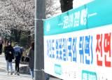 코로나 증상 있어도…<!HS>호텔<!HE>·식당 간 70대 미국인, 60대 한국인