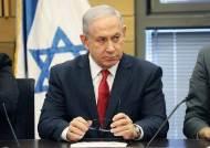 네타냐후 이스라엘 총리, 보좌관 감염으로 자가격리