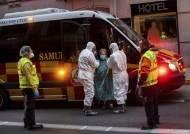 스페인, 질병통제국장도 감염…코로나19 확진자수 중국 넘어