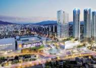 [건설 & 부동산] 내실성장 통한 미래시장 개척 주력···주택건설업계의 '게임 체인저' 목표
