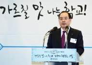 """초유 국회폐쇄 부른 하윤수, 코로나 완치 """"심려 끼쳐 죄송"""""""