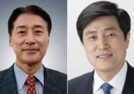 [사랑방] 김창룡·안형환 방통위 상임위원