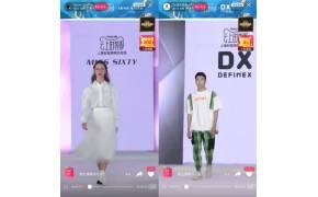 패션쇼야, 홈쇼핑 방송이야…상하이 패션위크의 새로운 실험