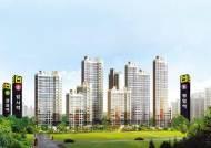 [건설&부동산] 3.3㎡당 1500만원대 파격적 공급가 … 강남 4구 '로또 아파트'로 주목