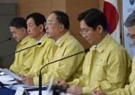 """정부, 재난지원금 20% 분담 요구···이재명·오거돈 """"어렵다"""""""