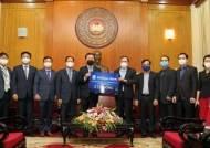 신한베트남은행, 베트남 정부에 50억동 기부