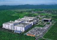 SK하이닉스도 파운드리 사업 참여…투자회사 통해 '매그나칩' 5300억에 인수