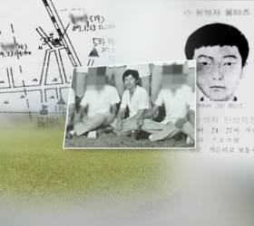 이춘재 자백 '<!HS>화성<!HE> 초등생 실종<!HS>사건<!HE>' 유가족, 국가배상 청구소송