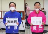 [총선 여론조사]박지원·심재철·정진석···4선·5선들도 흔들린다