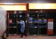 서울아산병원 9세女 '양성', 병원 일부 폐쇄...입원 전 의정부성모병원 들렀다